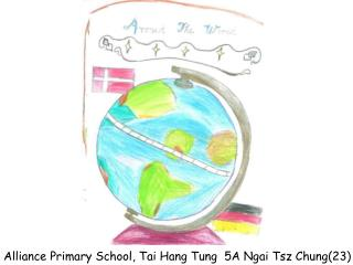 Alliance Primary School, Tai Hang Tung  5A Ngai Tsz Chung(23)