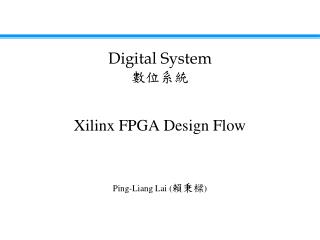 Xilinx FPGA Design Flow
