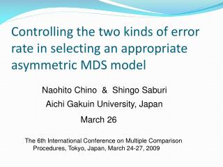 Controlling the two kinds of error rate in selecting an appropriate asymmetric MDS model