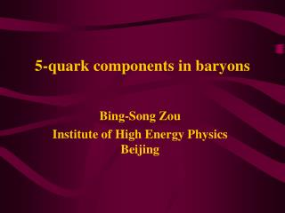 5-quark components in baryons