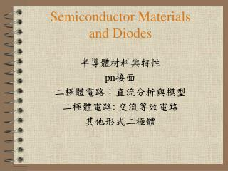 Semiconductor Materials  and Diodes