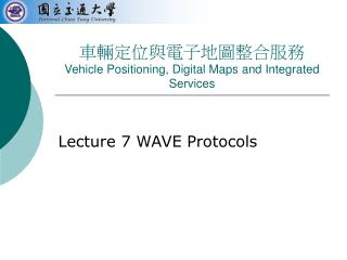 車輛定位與電子地圖整合服務 Vehicle Positioning, Digital Maps and Integrated Services