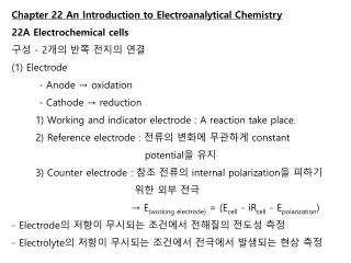 Chapter 22 An Introduction to Electroanalytical Chemistry 22A Electrochemical cells