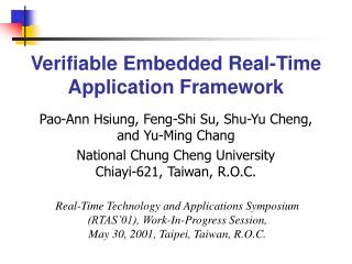 Verifiable Embedded Real-Time Application Framework