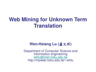 Web Mining for Unknown Term Translation