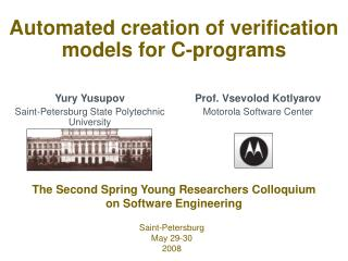 Automated creation of verification models for C-programs