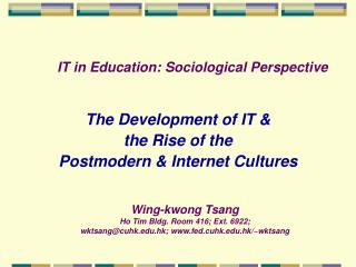 IT in Education: Sociological Perspective