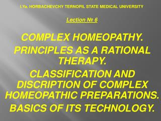 I.Ya . HORBACHEVCHY TERNOPIL STATE MEDICAL UNIVERSITY Lection  №  6 COMPLEX HOMEOPATHY.