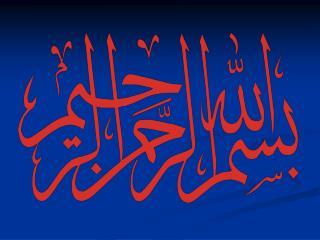 AL KHIDMAT FOUNDATION  SINDH