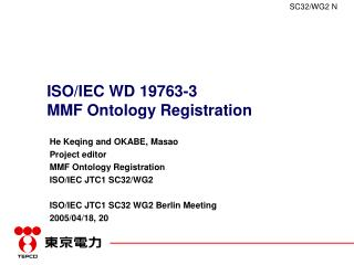 ISO/IEC WD 19763-3 MMF Ontology Registration