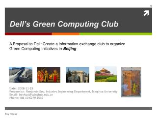 Dell's Green Computing Club