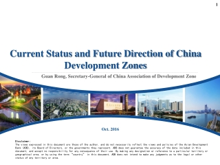 An Introduction to the Investment  Environment of Zhuhai, China