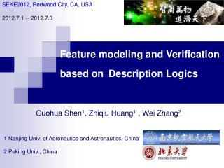 Feature modeling and Verification based on Description Logics