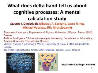 What does delta band tell us about cognitive processes: A mental calculation study