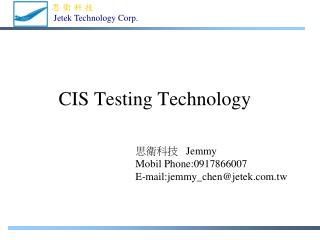 CIS Testing Technology