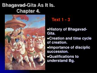 Bhagavad-Gita As It Is. Chapter 4.