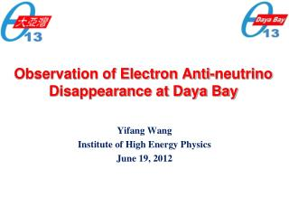 Observation of Electron Anti-neutrino Disappearance at Daya Bay
