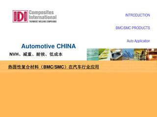 Automotive CHINA