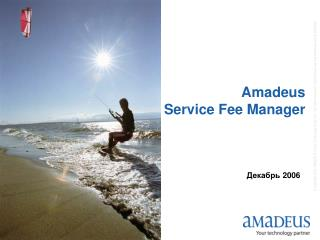 Amadeus Service Fee Manager