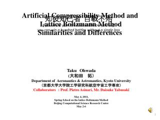 Artificial Compressibility Method and  Lattice Boltzmann Method Similarities and Differences