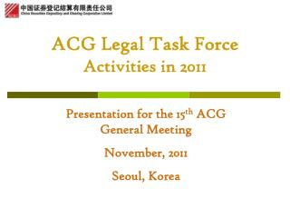 ACG Legal Task Force Activities in 2011