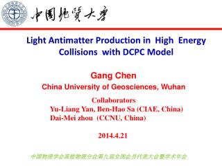 Light Antimatter Production in  High  Energy Collisions  with DCPC Model