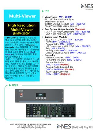 "▶ 구성    Main Frame :  MV - 200MF     3RU 19"" Standard Rack Type  Dual Power Supply"