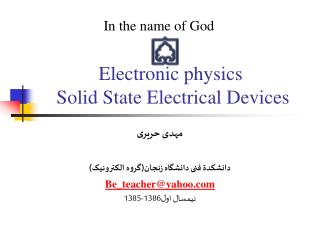 Electronic physics  Solid State Electrical Devices