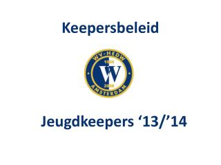 Keepersbeleid