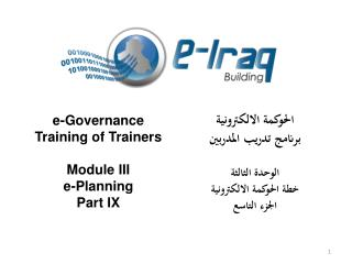 e-Governance Training of Trainers Module  III e-Planning Part  IX