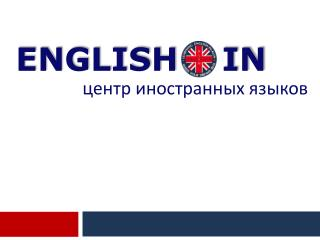 English-In Presentation