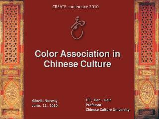 Color Association in  Chinese Culture