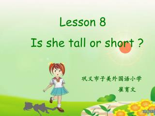 Lesson 8     Is she tall or short ?