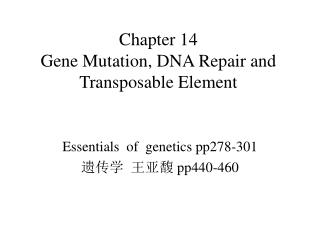 Chapter 14  Gene Mutation, DNA Repair and Transposable Element