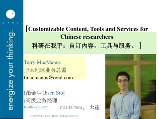 [ Customizable Content, Tools and Services for Chinese researchers  科研在我手:自订内容,工具与服务。