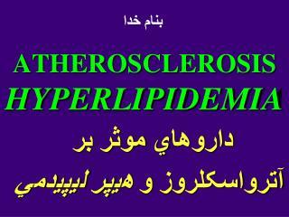 ATHEROSCLEROSIS HYPERLIPIDEMIA