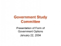 Government Study Committee