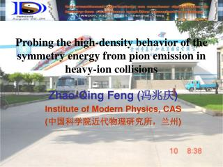 Zhao-Qing Feng ( 冯兆庆 ) Institute of Modern Physics, CAS ( 中国科学院近代物理研究所,兰州 )