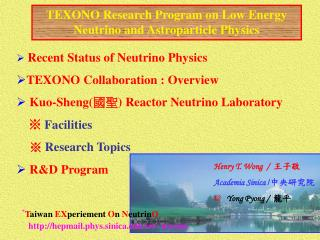 TEXONO Research Program on Low Energy Neutrino and Astroparticle Physics