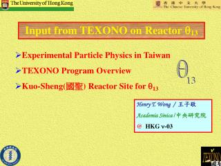 Input from TEXONO on Reactor  q 13