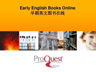 Early English Books Online 早期英文图书在线