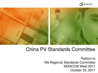 China PV Standards Committee