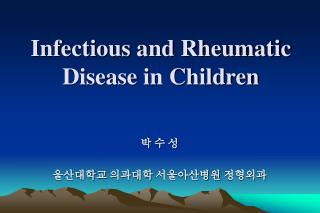 Infectious and Rheumatic Disease in Children