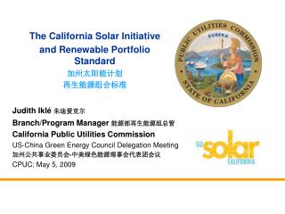 California Solar  Policies and Programs