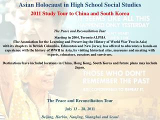 Asian Holocaust in High School Social Studies