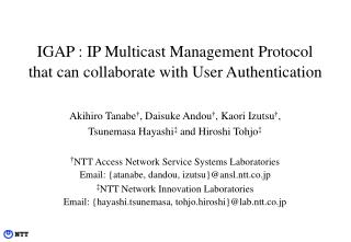 IGAP : IP Multicast Management Protocol that can collaborate with User Authentication