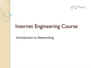 Internet Engineering Course