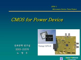 CMOS for Power Device