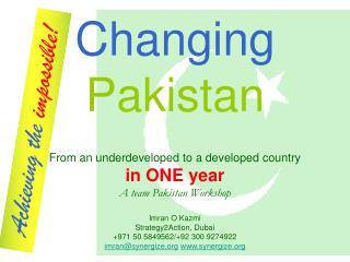 Changing  Pakistan
