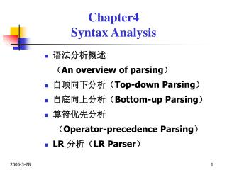 Chapter4 Syntax Analysis